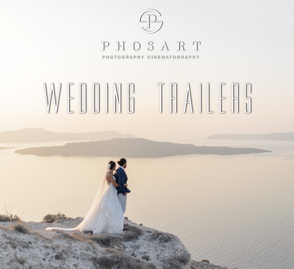 wedding trailers