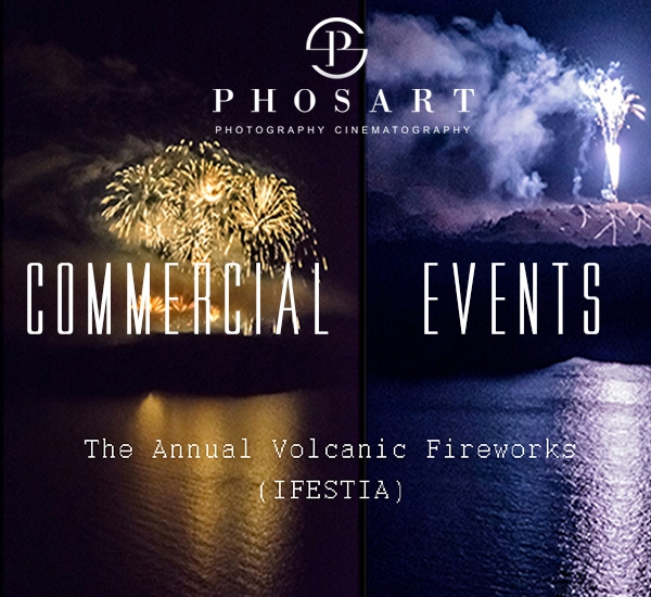events/commercial