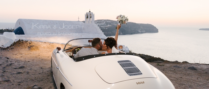 Elegant Chic Wedding at Cavo Ventus, Santorini