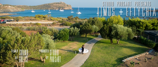 Elegant Wedding at Cape Sounio