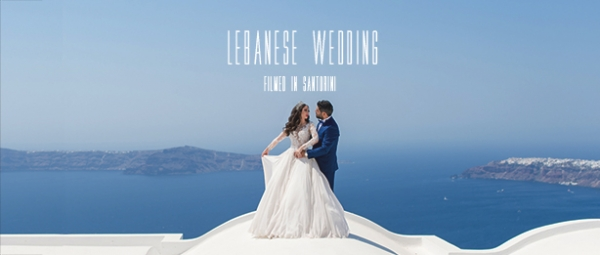 Lebanese Wedding at Santorini Gem