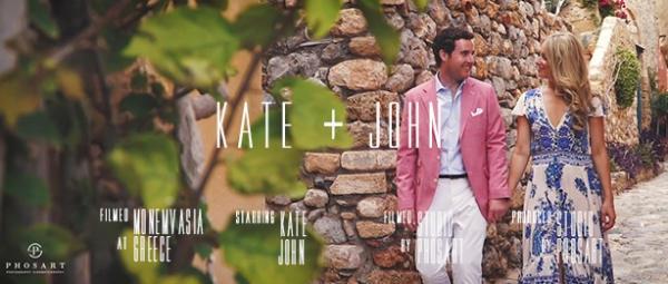 Destination wedding at Monemvasia, Kinsterna Hotel