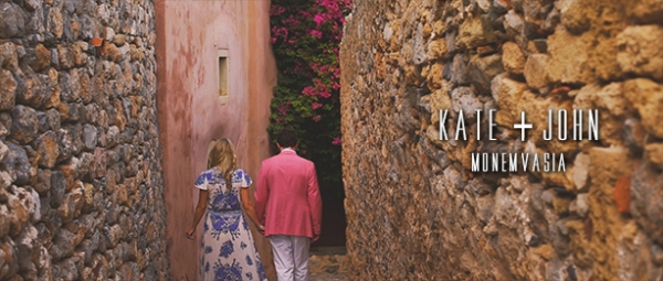 Destination wedding at Monemvasia
