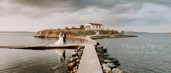 Greek American Wedding in Lemnos