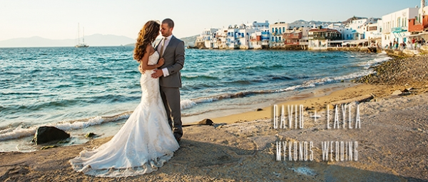 A Romantic Wedding in Mykonos