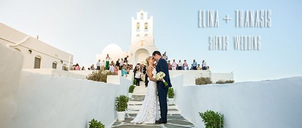 A Wedding Party in Sifnos